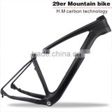 "M01 qr and thru axle 29er carbon mtb frame BSA BB30 15"" 17"" 19"" 21"" 29er hard tail carbon frame"