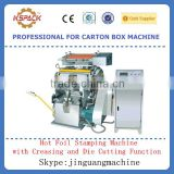 paperboard/ leather/plastic / Hot Foil Stamping Machine with Creasing and Die Cutting Function