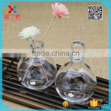 250ml 8oz ball shape custom made reed diffuser glass bottles                                                                                                         Supplier's Choice