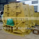 All Type Crusher Equipment Reversible Impact Hammer Crusher Suited For Fluid Bed Boiler Plants