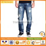 China Wholesale Serra Denim Jean Hip Hop Pants Apparel For Men