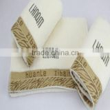 Cotton Bath Towel Set with Embroidery hotel use bath towel set                                                                         Quality Choice