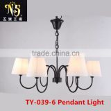 Classic Design Iron Art LED Pendant Chandelier Lamps Lights Lighting for Indoor Decoration With Own Factory
