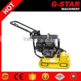 PB15 5.5HP concrete hand tools plate compactor construction machinery