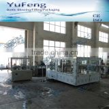 PET Bottle Carbonated Drink/Cola/Fanta/Sprite Filling and Capping machine                                                                         Quality Choice