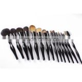 2016 New arrival high end 15pcs body curve brush set foundation brush makeup tools