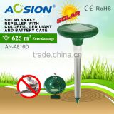 Top Rated Aosion Supply 100% Waterproof Vibration Solar sonic snake repeller with led lighting