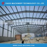 New style steel structure factory workshop