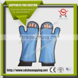 Double Eagle X-ray protective Veterinary gloves with good quality