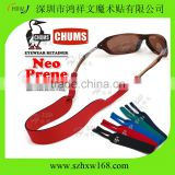 Eyeglass Sports Safety Neoprene custom promotional sunglass strap