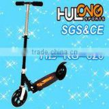 Aluminum Alloy ADULT KICK SCOOTER (200mm PU wheel big scooter)
