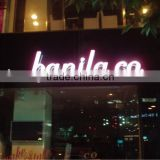 Belfast led channel letters led facade letters custom logos led acrylic doors designs