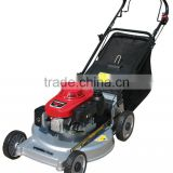 HONDA Engine powered Lawn Mower 19-22""