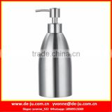 Cosmetic Packaging Silver Empty Lotion Pump Bottles