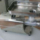 Restaurant Stainless Steel Commercial Meat Grinder,Electric Meat Grinder,frozen meat grinder, Bright Star main products