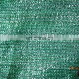 100% new material with UV treatment of Dark Green Sun Shade Netting , HDPE Shade Net For Agriculture