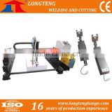 Gantry Cutting Machine Parts Electric Lifter Use Adjust The Height Of Cutting Torch