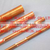 air conditioner copper pipe insulation copper pipe from mill
