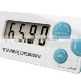 hot selling strong magnetic 99 minutes 59 seconds larger LCD digital kitchen timer