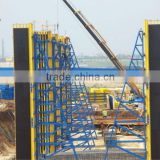 construction material/aluminum formwork with adjustable waterproof high bearing capacity
