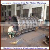 Small Tongue Type Reinforced Concrete Drainage Pipe Production Machine Manufacturing Plant