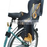 Bicycle rear seat for children