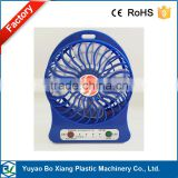 Lithium battery 18650 high power 3 speed rechargeable usb mini fan for USA and Europe market