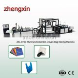 hot sale 700 model Zhengxin Professional make D-cut bag Non-woven Bag Machine                                                                         Quality Choice