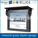 "China promotional 15"" capacitive touch screen monitor,cheap price bus lcd advertising player"