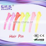 2016 new style plastic hair pin mini plastic hair pin with any logo