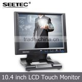 LCD Panel high brightness LED backlight foldable stand bracket mounting touch screen 10.4