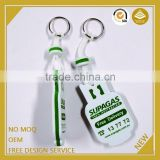 Football team cloth shape silicone car key protective coverfiat 500 leather car key cover