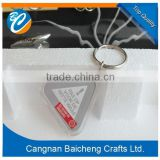 triangle shaped acrylic keychain provides custom logo and design with cpmpetitive price and high quality in short delivery time
