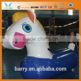 Inflatable Pony horse for adults