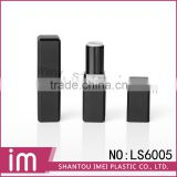 Wholesale empty square black plastic lipstick case LS6005