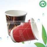 2014 new design Hollow double wall 8oz disposable paper tea cups for hot paper cup