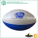 Top Quality PU Stress Ball Toy PU Rugby for Reliever Promotional Toy Gifts PU Stress Ball