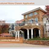 Mediterranean building design decorative honed split natural stone exterior wall cladding