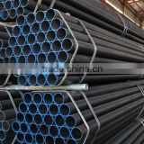 MADE IN CHINA!!CONSTRUCTION BUILDING MATERIAL GALVANIZED SEAMLESS STEEL PIPE YOU CAN IMPORT FROM CHINA