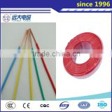 flame resistant low smoke FRLS copper conductor PVC insulation low voltage round or flat electric wire cable 25mm 2.5mm