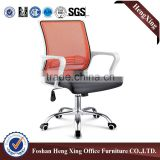 Office chair specification office chair description heated office chair HX-5B8054