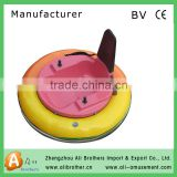 2013 new!!!Cheap!!! hot sale!!!Popular!!! China amusement park UFO battery powered bumper car for sale