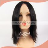 Kosher Certified 8A Grade 10 inch #1b color Brazilian Hair celebrity wigs kosher human hair