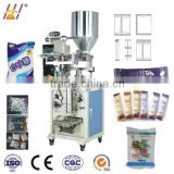 Vertical silage vacuum packing machine for food