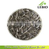 Black with white stripe sunflower seeds/American type