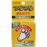 Heel Care Cream Night Use 30g made in Japan
