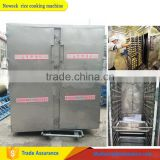 Neweek the price electric or gas heating with 2 trolleys bread steamed rice cooking machine