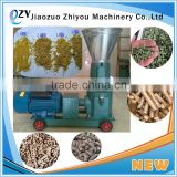 ZY Wholesale Cheap competitive sawdust wood pellet making maker machines (whatsapp:0086 15639144594)