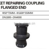 SOCKET REPAIRING COUPLING WITH FLANGED END