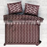 Indian Handmade Ikat Bed Cover Queen Size Screen Print Pure Cotton Fabric Brown Bedding Set Bedspread